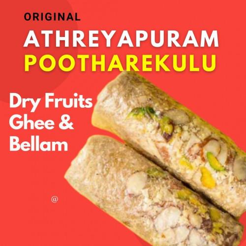 Atreyapuram Dry Fruit Pootha Rekulu పూతరేకులు